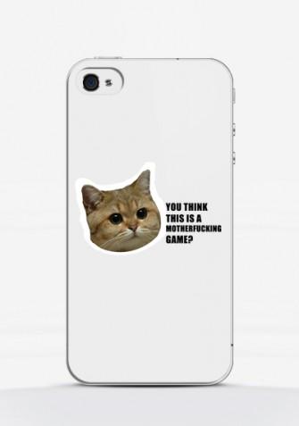 Obudowa CAT GAME