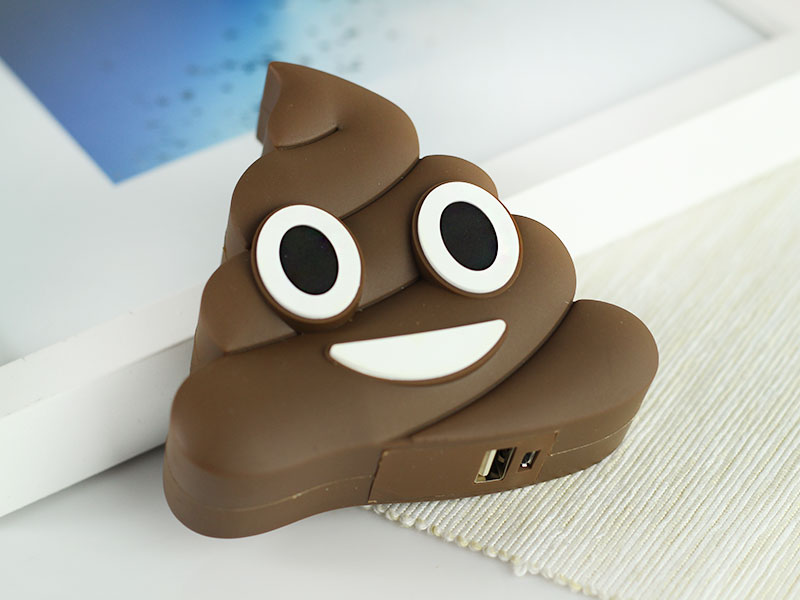 power bank emoji poo